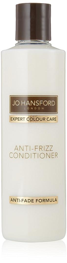 病的服を片付ける亜熱帯JO HANSFORD LONDONアンチフリッツコンディショナー250 ml