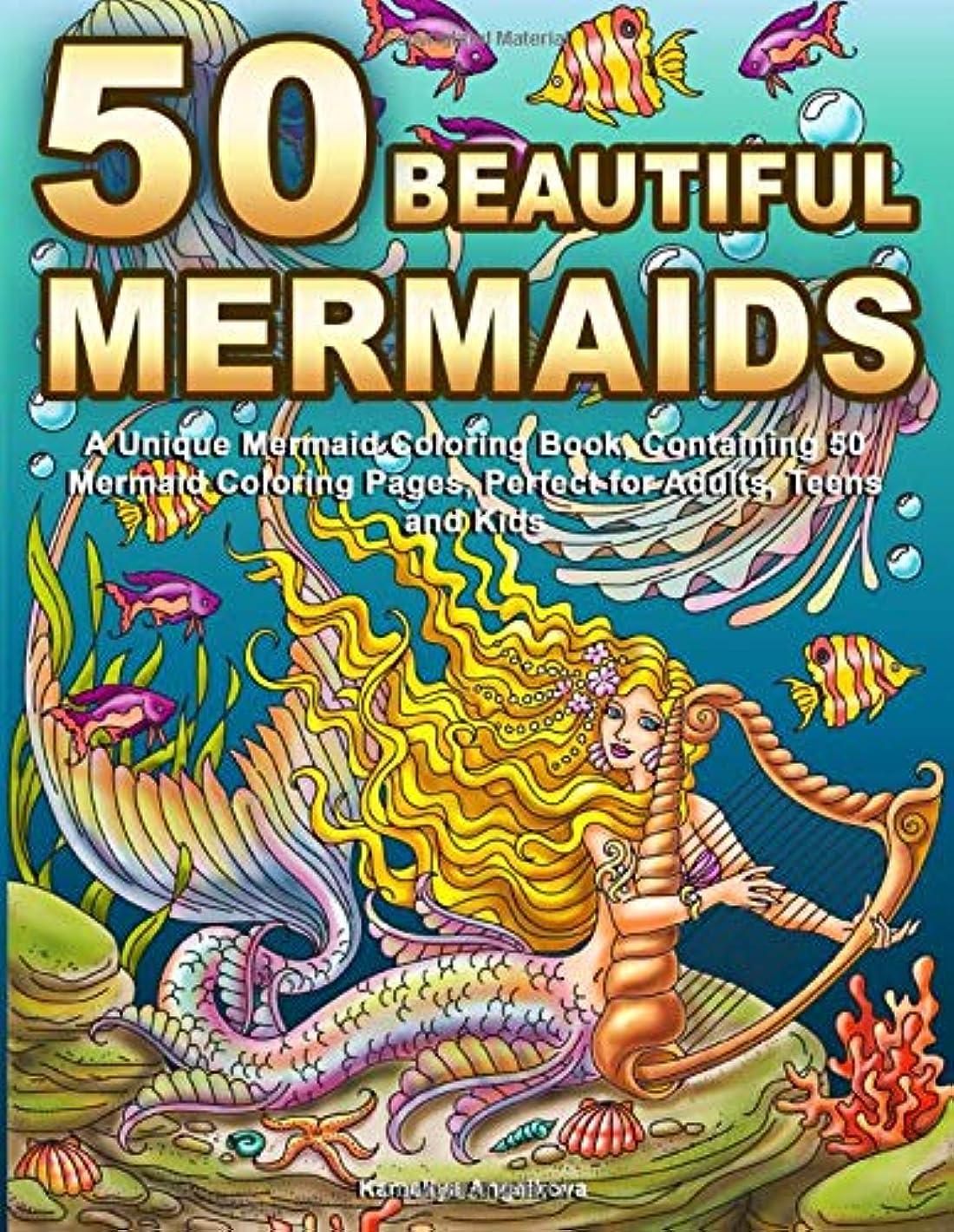 講堂構築する黙認する50 Beautiful Mermaids: A Unique Mermaid Coloring Book, Containing 50 Mermaid Coloring Pages, Perfect for Adults, Teens and Kids