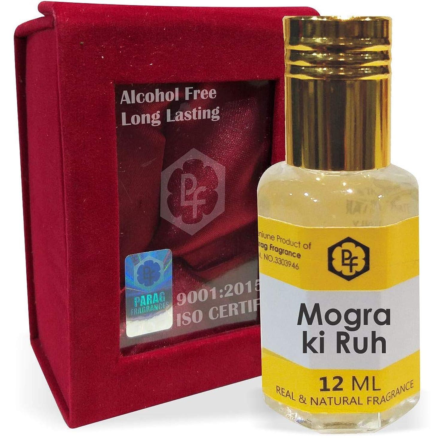 オンマイコン結紮ParagフレグランスMOGRA手作りベルベットボックスKI RUH 12ミリリットルアター/香水(インドの伝統的なBhapka処理方法により、インド製)オイル/フレグランスオイル|長持ちアターITRA最高の品質
