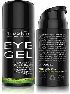 جل العين لمكافحة التجاعيد، والخطوط الدقيقة، الهالات السوداء، الانتفاخ وترهل الجلد , يتكون من75٪ موادعضوية، مع حمض الهيالور...