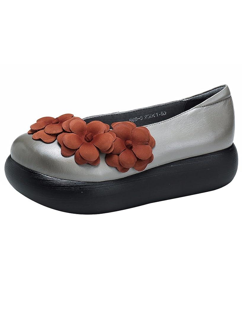 日焼け数学重要な[のグレープフルーツ プラム] レディース ぺたんこヒールで歩きやすい 厚底スリッポン 5.5cmヒール 花 ウェッジソール 厚底 本革 軽量 コンフォート 婦人靴