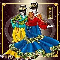 大人のための2000ピースのジグソーパズル– 2人の女の子–楽しい屋内アクティビティ、マルチカラー(70x100cm)