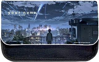 Dynit Your Name Astuccio, 21 cm, Cometa, poliestere