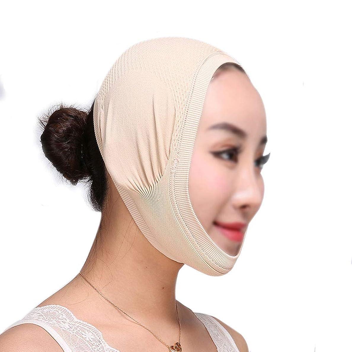 避難リンケージバックアップXHLMRMJ 整形外科病院ライン彫刻術後回復ヘッドギア医療マスク睡眠vフェイスリフティング包帯薄いフェイスマスク (Size : Skin tone(B))