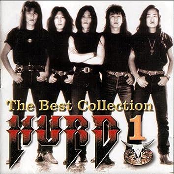Black Box, Vol. 1: Best Collection, Pt. 1