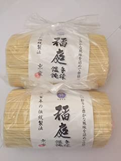 稲庭うどん お徳用 1kg×2
