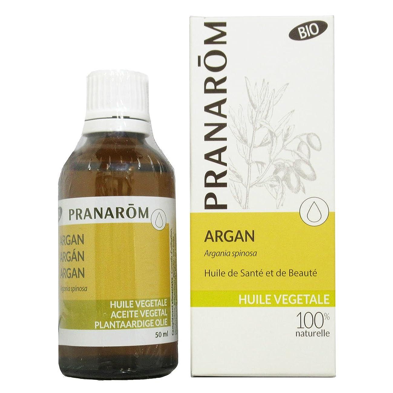 絞る破産小さなプラナロム アルガンオイル 50ml (PRANAROM 植物油)
