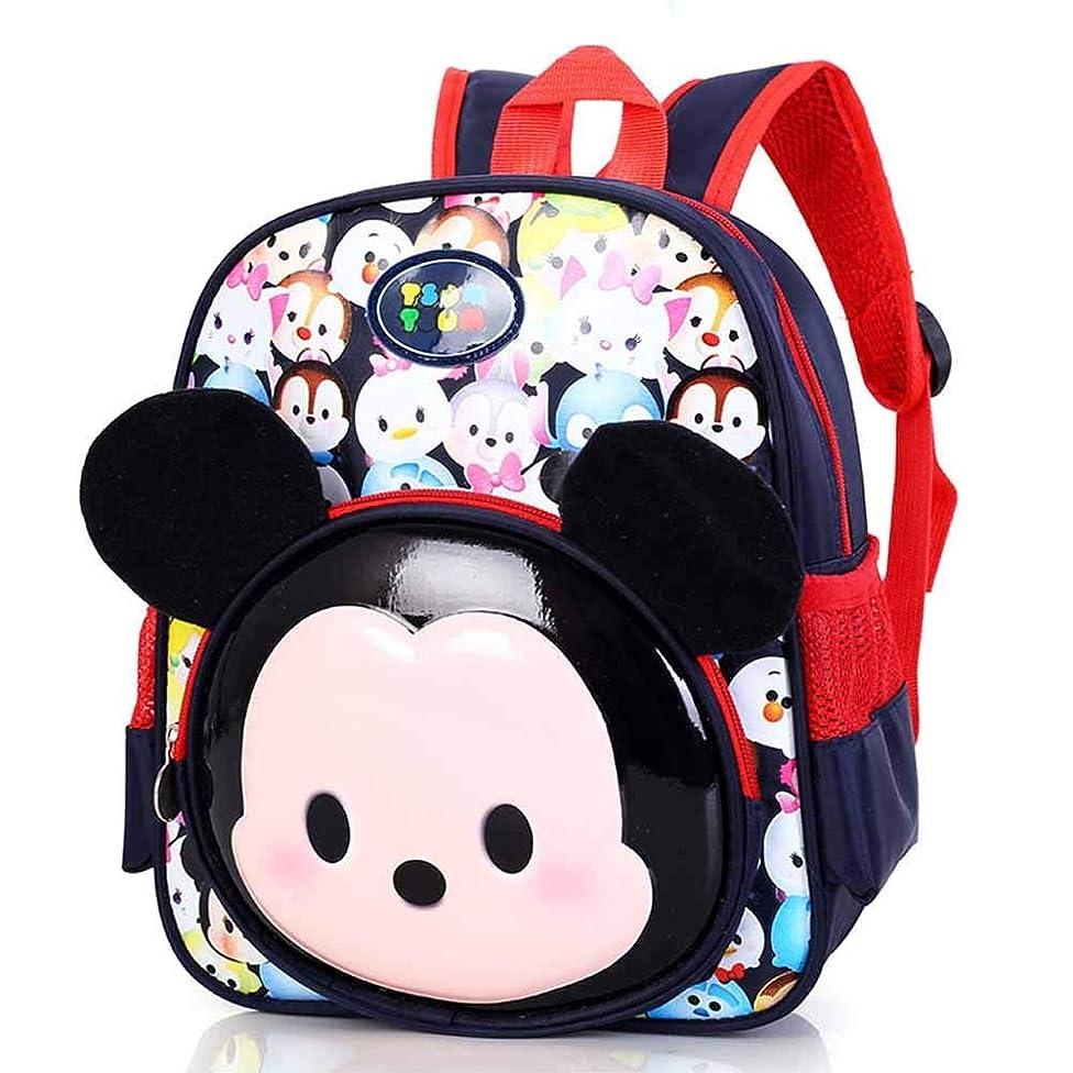 光魅了する鳴り響く子供のスクールバッグ幼稚園2-5歳の漫画バッグかわいい少年少女の赤ちゃんのバックパック (Color : Blue-B)