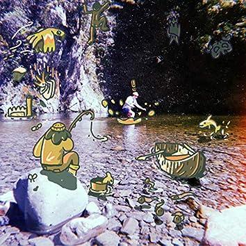 The Fisherman Live at Kaitoke