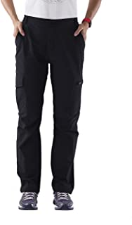 lightweight waterproof pants womens