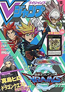Best v jump july Reviews