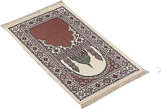 Cotton Prayer Mat Size 70x110 CM, 20000027