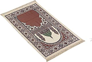 Cotton Prayer Mat Size 70x110 CM, 20000027