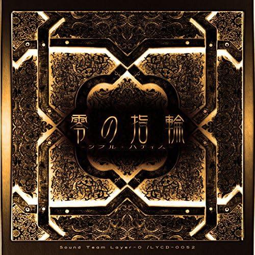 Ring of zero feat KAITO product image