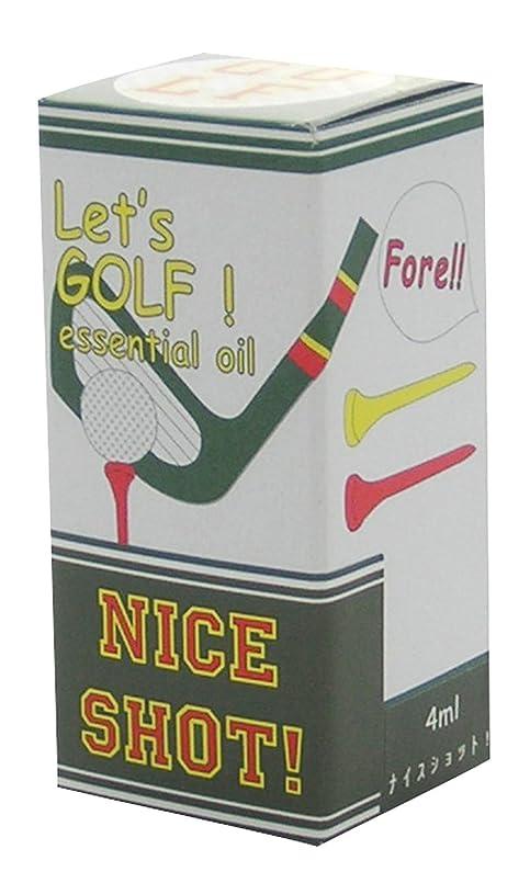 ビルダー混乱させる拳フリート レッツ ゴルフ! エッセンシャルオイル ナイスショット! 4ml