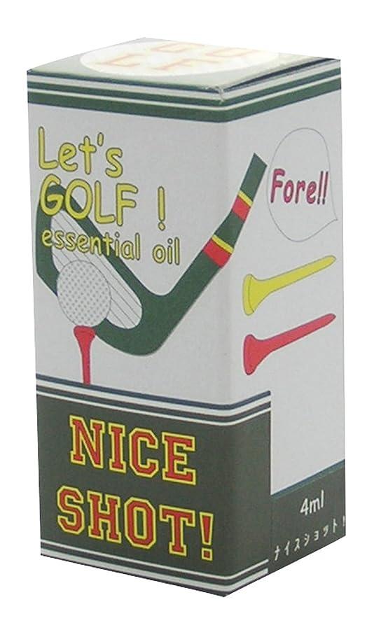 激怒高める暗いフリート レッツ ゴルフ! エッセンシャルオイル ナイスショット! 4ml