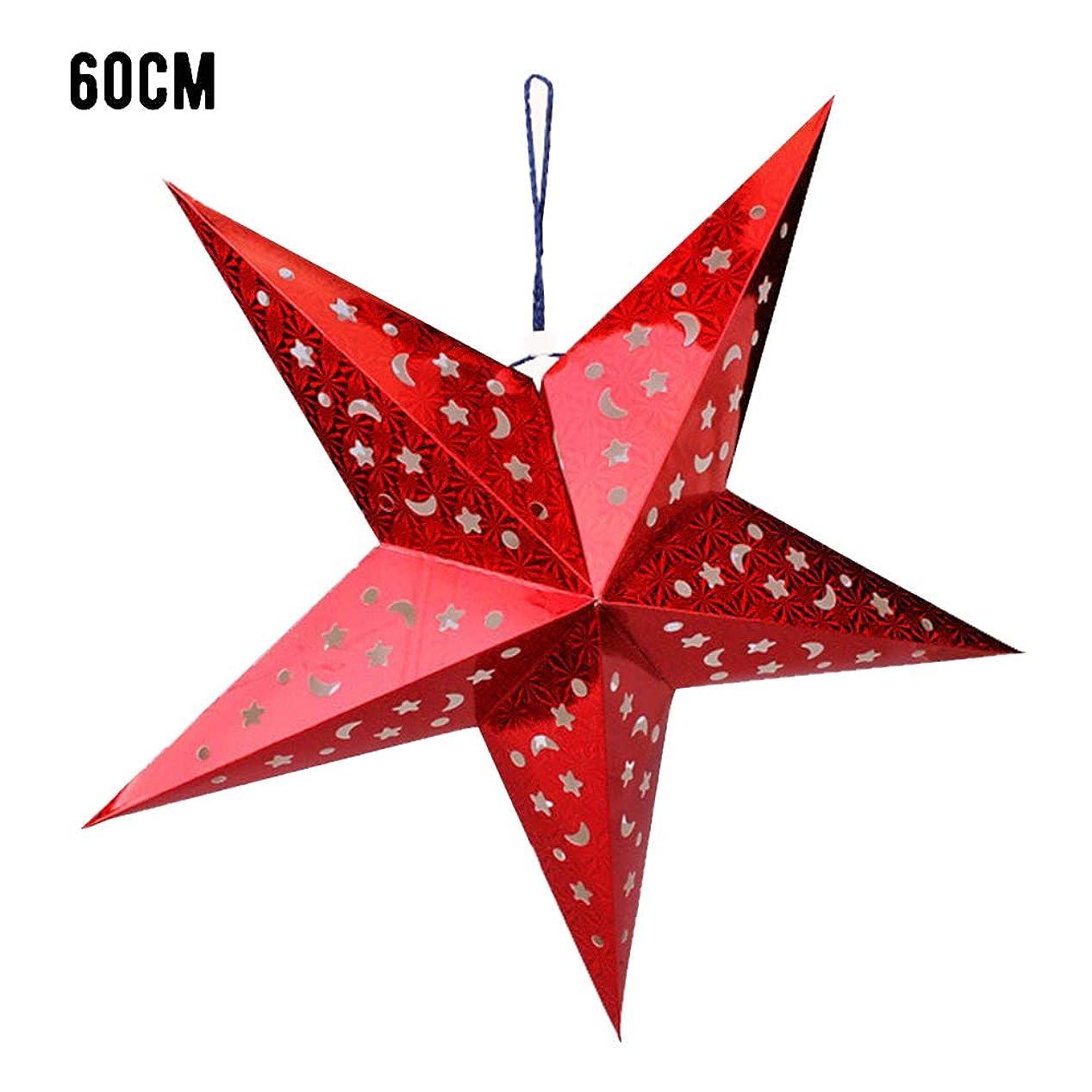 中庭に同意する空のクリスマストロップ GerTong レーザー紙 3D ぶら下げ 五芒星 スター柄 立体 星型 クリスマスツリー装飾 飾り オーナメント ランプシェード (レッド 60cm)