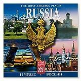 Wall Calendar Russia for 2021,...