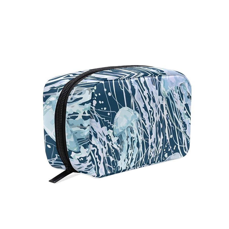 大腿構成員解読するカラフルな海のクラゲ 化粧ポーチ メイクポーチ コスメポーチ 化粧品収納 小物入れ 軽い 軽量 旅行も便利 [並行輸入品]