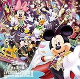 Disney 声の王子様 Voice Stars Dream Selection �U