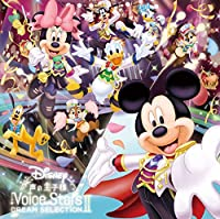 Disney 声の王子様  Voice Stars Dream Selection Ⅱ *特典CDなしver.