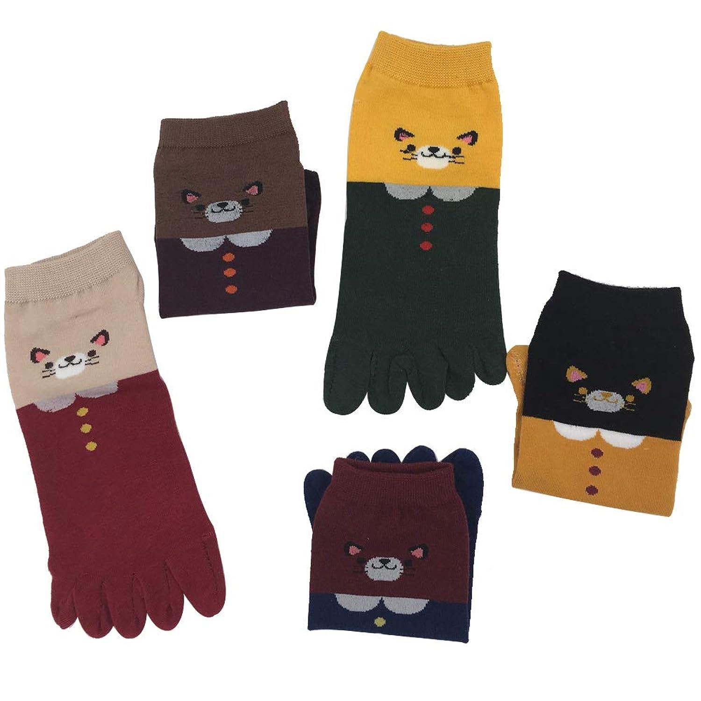 (ヨサン)Yosang「5足セット」五本指靴下 薄手 キャラクターソックス レディース 可愛い くるぶし 5本指ソックス 猫ちゃん柄 綿 縫製 抗菌消臭 吸汗速乾 冷えとり