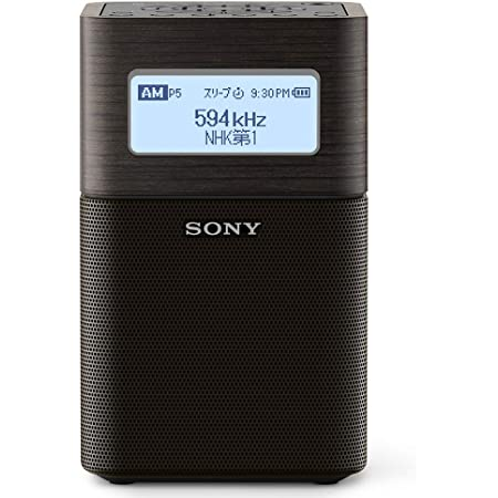 ソニー ホームラジオ SRF-V1BT : FM/AM/ワイドFM/Bluetooth対応 ブラック SRF-V1BT B
