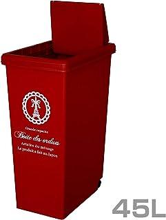 平和工業 ゴミ箱 45リットル ふた付き おしゃれ スリム スライドペール 45L レッド(つやなし)