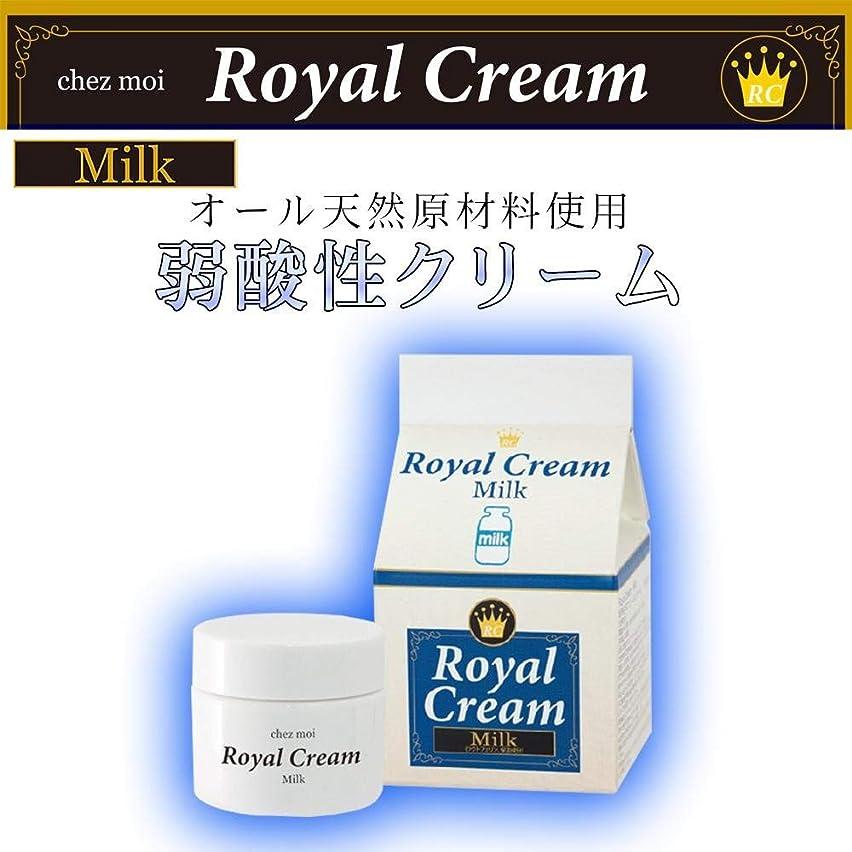 酔っ払い胸サロンRoyal Cream(ロイヤルクリーム) Milk(ミルク) 30g