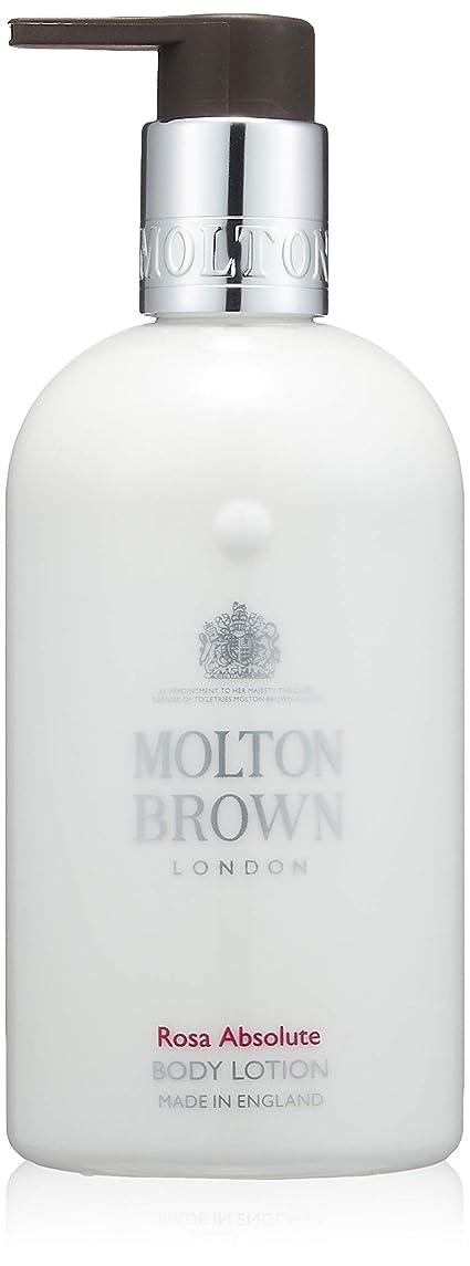 アレイ獣キャストMOLTON BROWN(モルトンブラウン) ローザ コレクションRA ボディローション