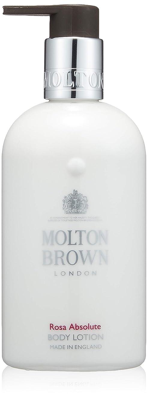修正パット農業のMOLTON BROWN(モルトンブラウン) ローザ コレクション RA ボディローション