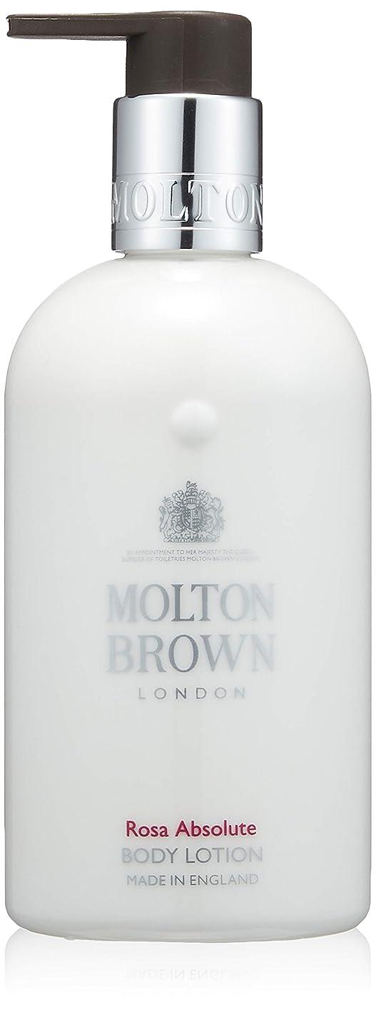 詐欺師揮発性過ちMOLTON BROWN(モルトンブラウン) ローザ コレクションRA ボディローション