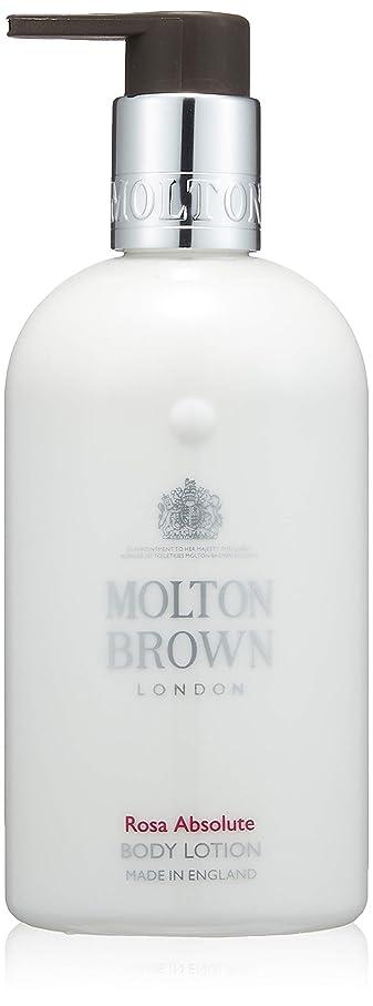 エコーシャイ障害MOLTON BROWN(モルトンブラウン) ローザ コレクションRA ボディローション