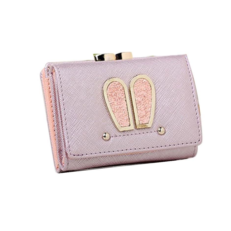 男らしさお互い黄ばむ折財布 キュートなウサギモチーフ 財布 三つ折財布:rk-c0238d5