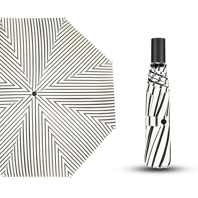 スモールライトシェード日焼け止めアンチUVシンプルファッション ZHANGAIZHEN (色 : White stripe - tri-fold umbrella)