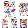 聖闘士星矢 セインティア翔 コミック 1-11巻 セット