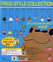 フロッグスタイル コレクション Vol.8 全12種