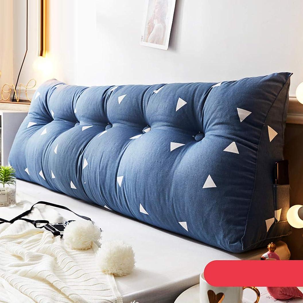 セーブ溝テントベッドサイド クッション,ロング枕 ソフトバッグ 三角形 ダブル 大きな背中 腰 枕をバックアップします。 畳 ベッド 大型クッション 読書枕-n 120x23x50cm