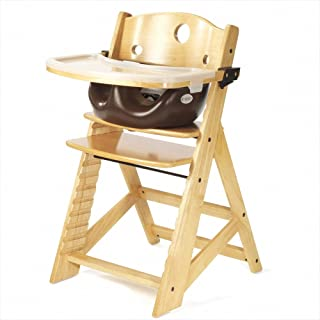 Keekaroo Height Right High Chair, Infant Insert and Tray Combo, Natural/Chocolate