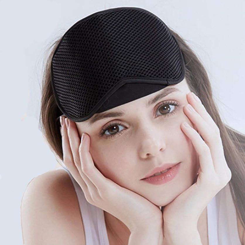 窒息させる数値経歴NOTE ドロップシッピング竹炭目睡眠のための目の上のマスク包帯旅行残り目隠しアイパッチ通気性調節可能
