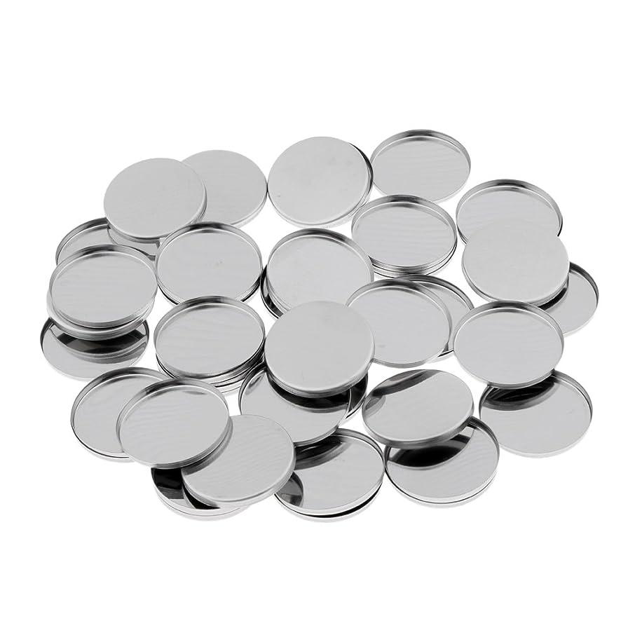 Kesoto 約50個 メイクアップパン ラウンド 磁気 DIY 化粧品 収納容器 空パン 金属 便利 旅行