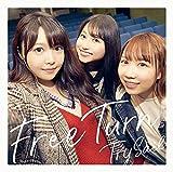 Free Turn(初回生産限定盤)(DVD付)(特典なし)