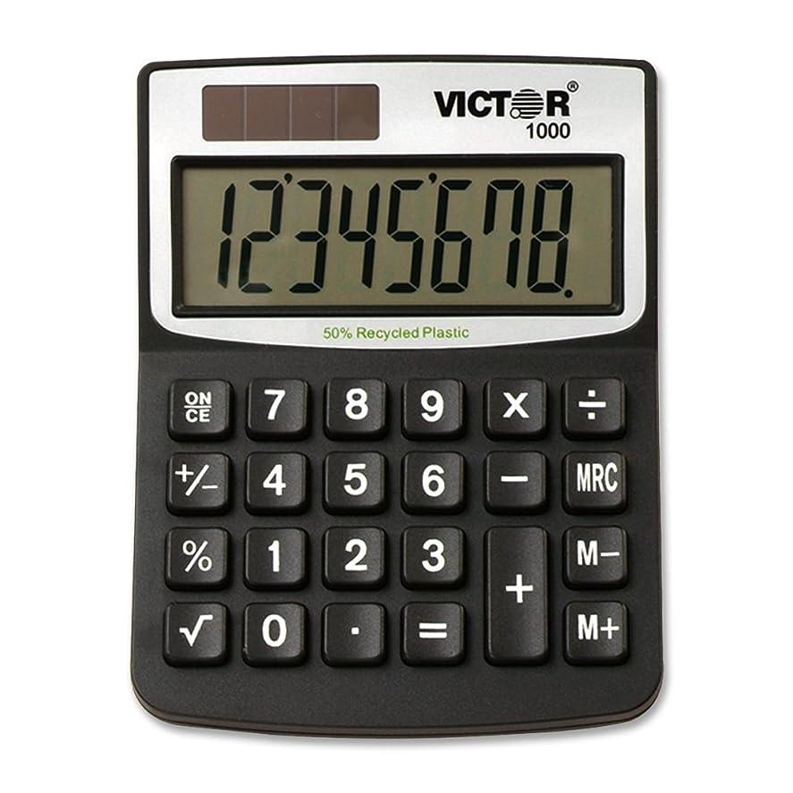 アート破滅的な健全Victorミニデスクトップ電卓?–?8文字(S)?–?LCD?–?Solar、バッテリ電源?–?0.5?