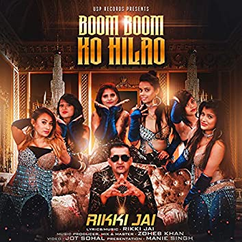 Boom Boom Ko Hilao