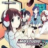 [B006HYM06K: ラジオCD「iM@STUDIO」Vol.3]