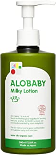 ALOBABY Milky Lotion BIG bottle, 380 grams