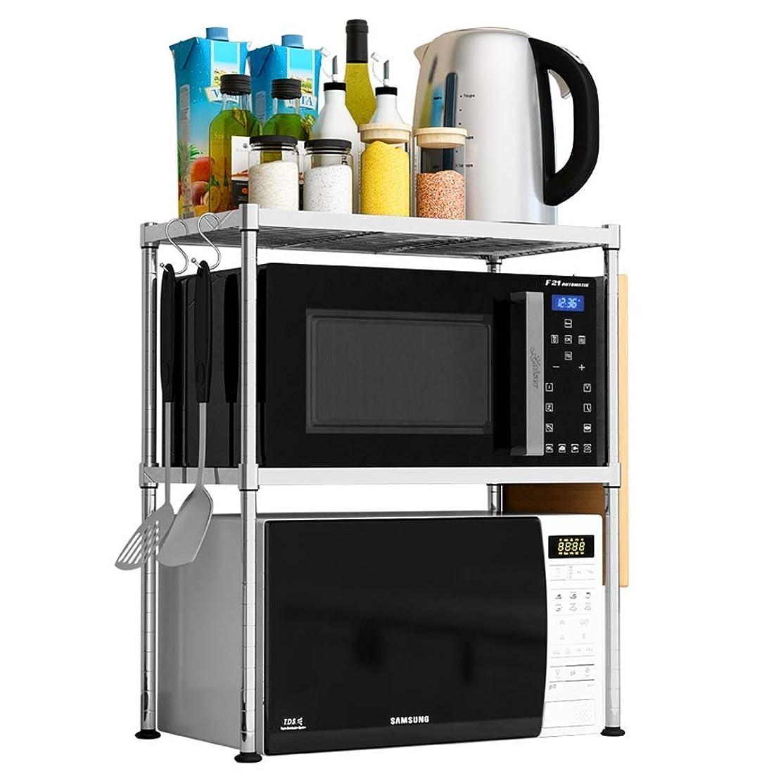実用的マーベルポイントDGF-FF 収納 (カラー:シルバー、サイズ:* 55 61 * 30センチメートル)厨房棚Lixin 304ステンレス鋼台所ストレージ電子レンジ多世帯2層(:シルバー、サイズ* 55 61 * 30センチメートル色)ラック