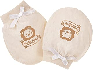 Simba Baby Organic Cotton Mittens