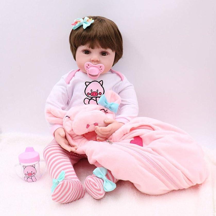経由で失礼な過激派Rrapo MaiTak 人形 赤ちゃん 模擬 お子様 癒し 抱き人形 認知症 高齢者 介護 現場 ケア人形 効果を発揮 贈り物で 赤ちゃんお世話セット