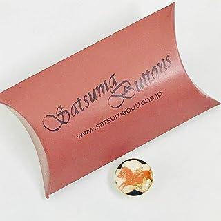 SatsumaButtons(薩摩ボタン)サツマボタン(15mm)単品【馬】SBB1-120